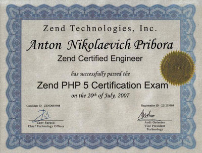ZCE PHP5